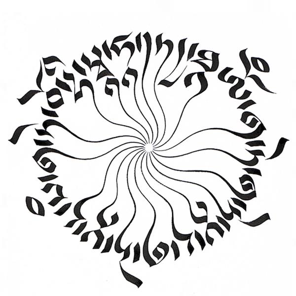 Emanate from Emptiness - Tashi Mannox 600px