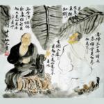 Qingyuan Weixin