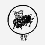 Ten Bulls #6 512px