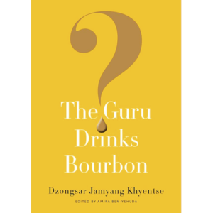 DJKR (2016) The Guru Drinks Bourbon? 512px